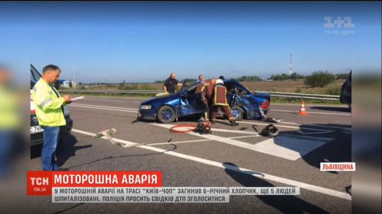Смертельна ДТП на Львівщині: винуватцеві загрожує до восьми років за ґратами