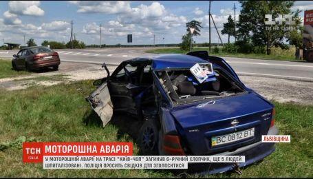 В ДТП на Львовщине погиб 6-летний мальчик, еще 5 человек в больнице