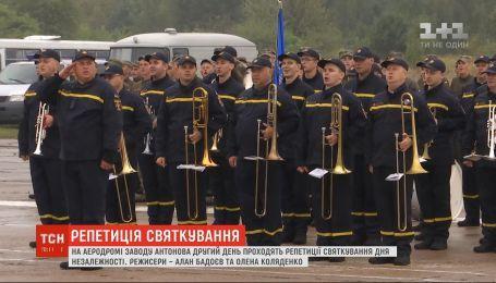"""На аеродромі заводу """"Антонов"""" другий день проходять репетиції святкування Дня Незалежності"""