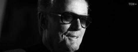 """У Лос-Анджелесі помер відомий голлівудський актор, двічі номінований на """"Оскар"""""""