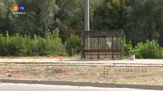 У Полтаві жінка відмовилася від доньки, яку народила на автобусній зупинці