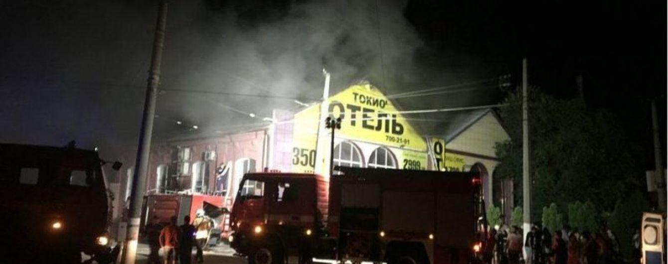 В Сети появилось видео с места пожара гостиницы в Одессе