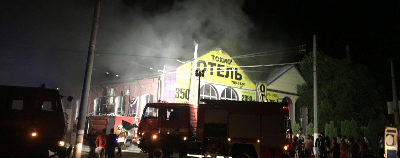 """Пожежа в """"Токіо Стар"""": ще одній співробітниці готелю оголошено підозру"""