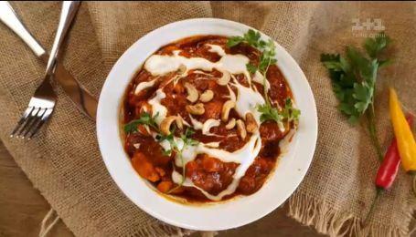 Индийское блюдо Баттер чикен - Вкусный мир с Евгением Клопотенко