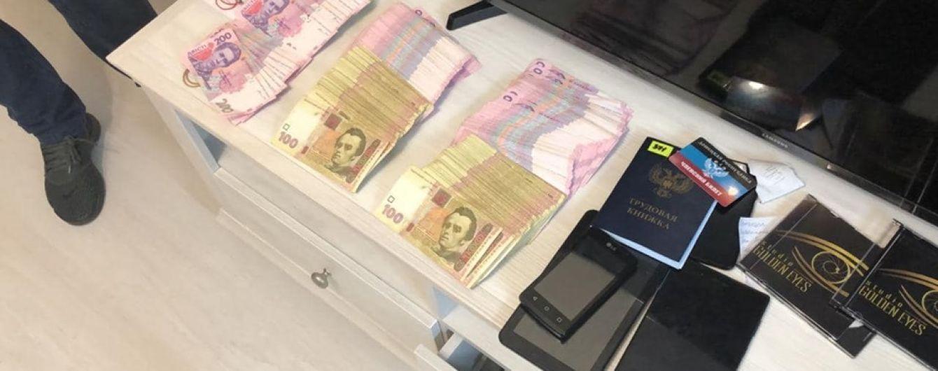 ГПУ і СБУ викрили злочинну групу чорних реєстраторів
