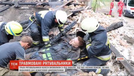 Троє рятувальників постраждали під час пожежі у Дніпрі