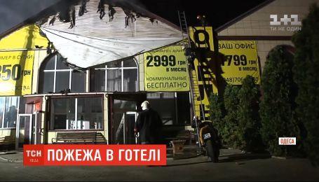 В одесской гостинице произошел масштабный пожар: 9 человек погибли, еще 10 госпитализированы