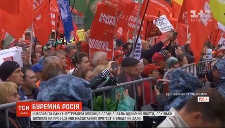 Уже шестую неделю в России продолжаются протесты в поддержку оппозиционных кандидатов на выборы