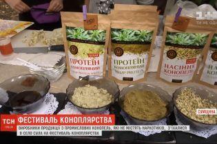 Виробники продукції з промислових конопель з'їхалися в село Сула на фестиваль коноплярства