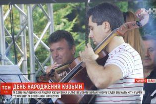 """У день народження Андрія Кузьменка у львівському ботанічному саду звучать хіти гурту """"Скрябін"""""""