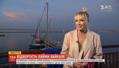 Латвийская певица Лайма Вайкуле дала эксклюзивное интервью ТСН