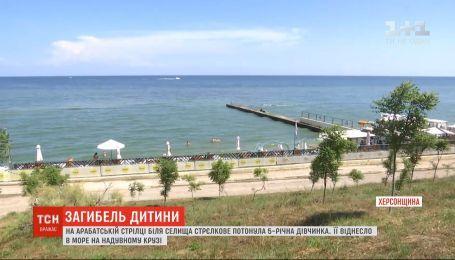 5-летняя девочка утонула на побережье в Херсонской области