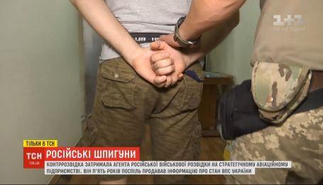 """После катастрофы украинского """"Су-27"""" на авиазаводе обнаружили агента ГРУ РФ"""