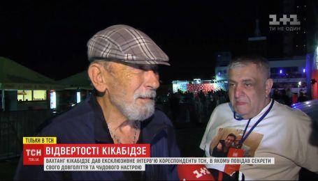 Вахтанг Кикабидзе эксклюзивно о секретах долголетия и хорошего настроения