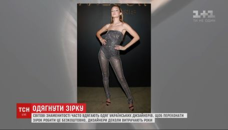 От Майли Сайрус до Джиджи Хадид: как мировые знаменитости выбирают украинских дизайнеров