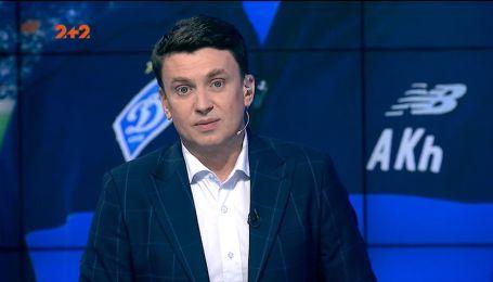"""Повний випуск """"Профутбол"""" за 18 серпня 2019 року"""