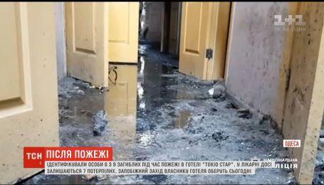 Владельцу одесского отеля, где в пожаре погибли девять жильцов, будут выбирать меру пресечения