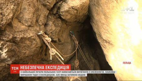 С наибольшей пещеры польских Татр пытаются достать двух спелеологов