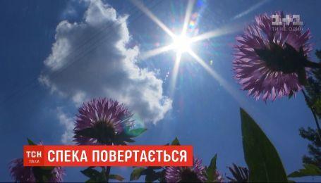 Спека повертається: синоптики прогнозують українцям температуру до +37