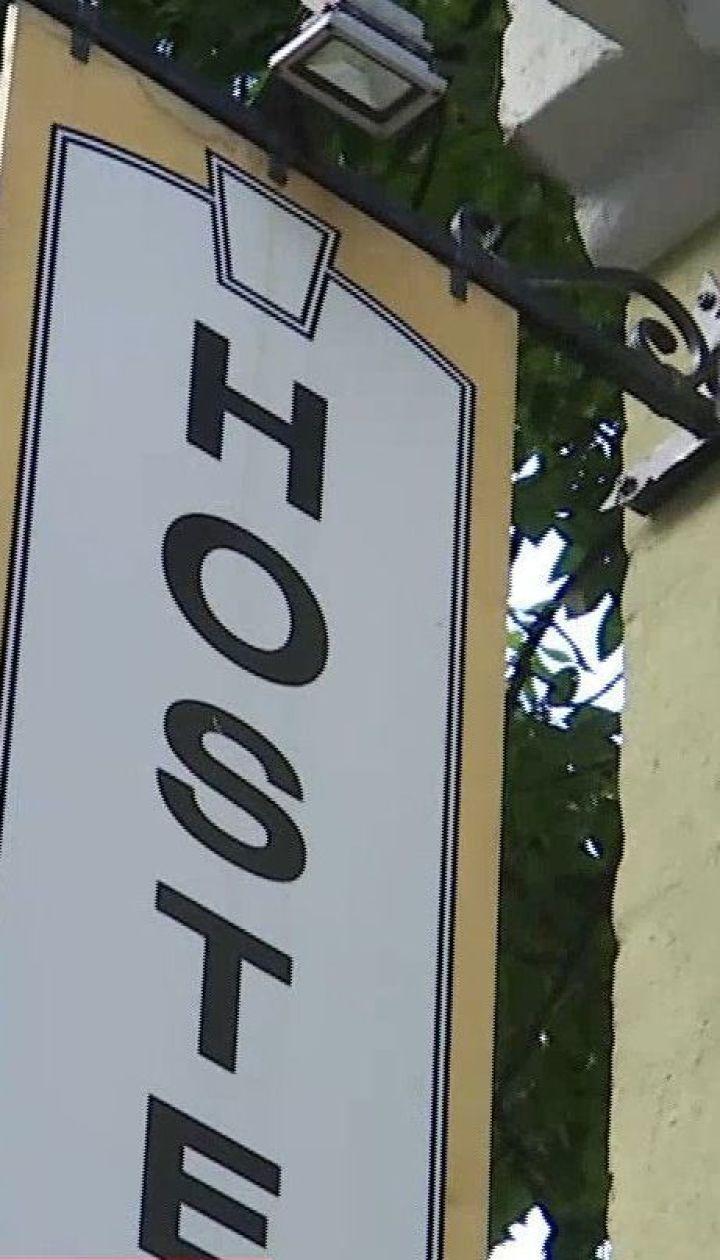 Чи дотримуються власники недорогих готелів норм протипожежної безпеки