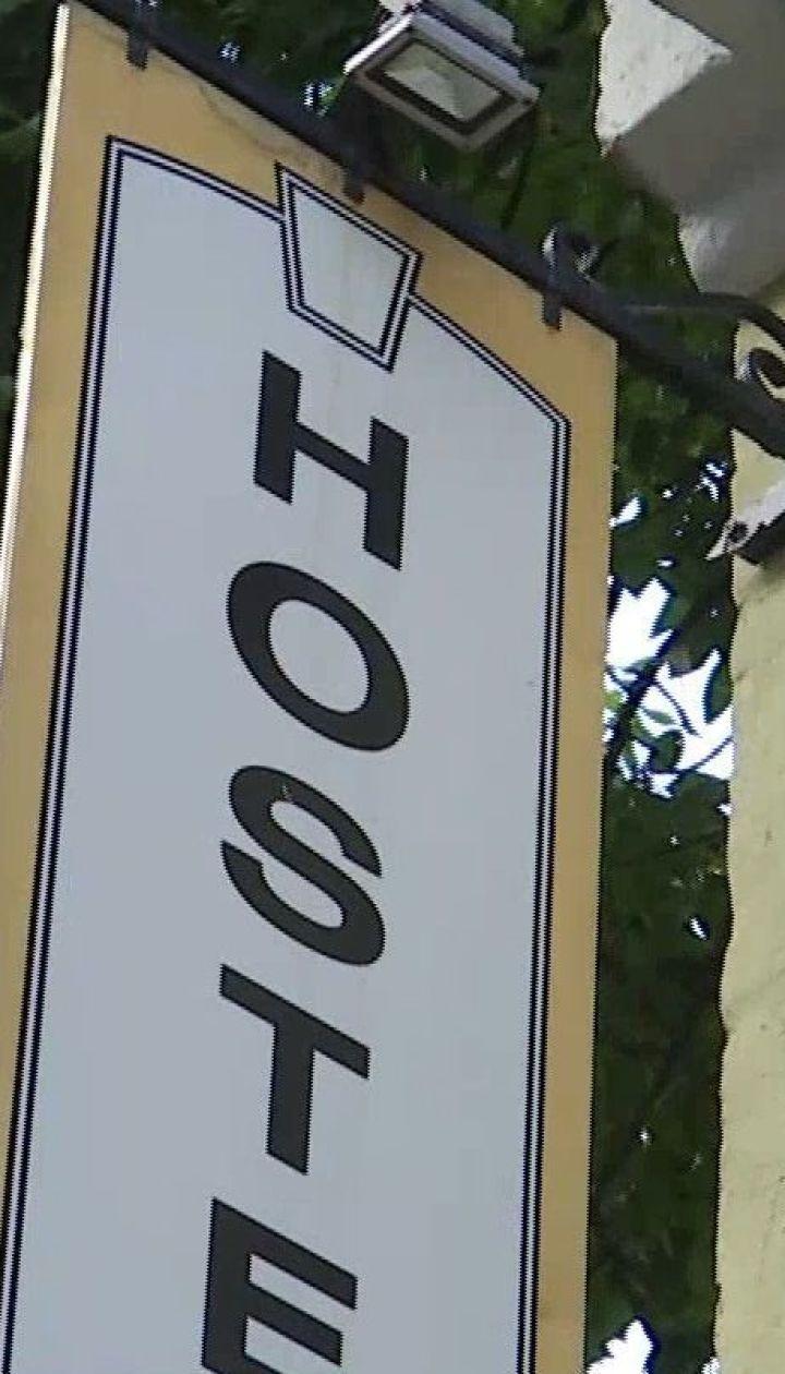 Соблюдают ли владельцы недорогих отелей нормы противопожарной безопасности
