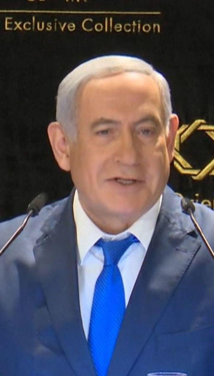 Премьер-министр Израиля Беньямин Нетаньяху прибыл в Киев с двухдневным визитом