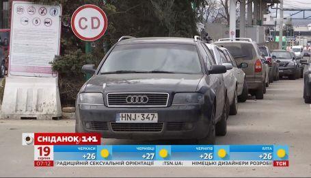 Президент инициировал законопроект, который отсрочит штрафы за авто с еврорегистрацией - экономические новости