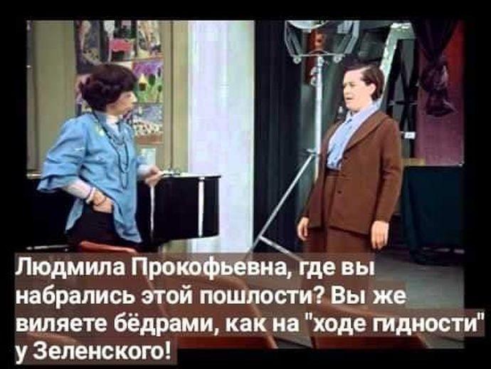 Меми на Хід Гідності від Бадоєва_3