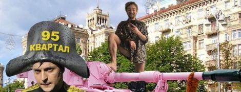 """Бадоев на розовом танке и обнаженные """"квартальцы"""": в Сети обсуждают шествие ко Дню Независимости"""