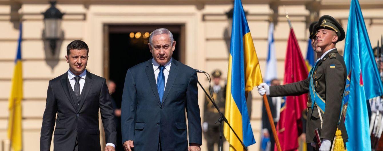 Зеленский и Нетаньяху начали историческую встречу