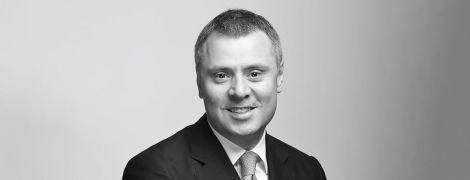 """Инвестбанкир, топ-менеджер """"Нафтогаза"""", возможный премьер. Что известно о Юрии Витренко"""