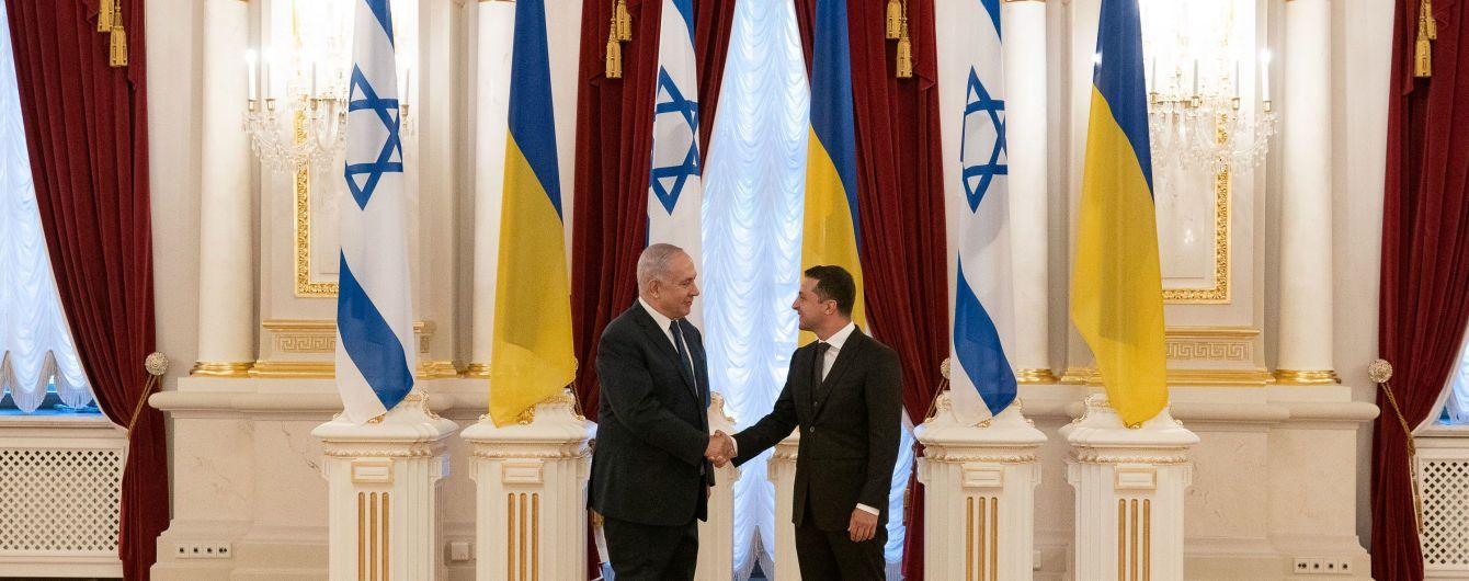 Зеленский призвал Израиль признать Голодомор геноцидом украинцев