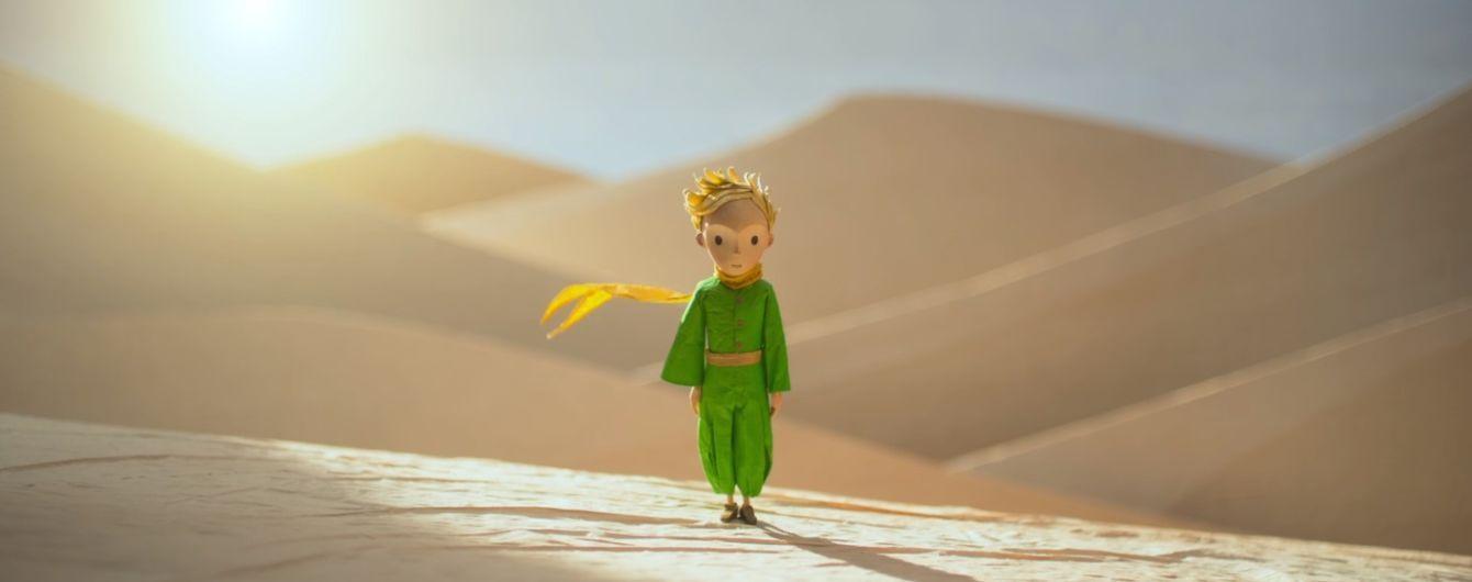 """В Швейцарии нашли ранние эскизы к книжке """"Маленький принц"""" Антуана де Сент-Экзюпери"""