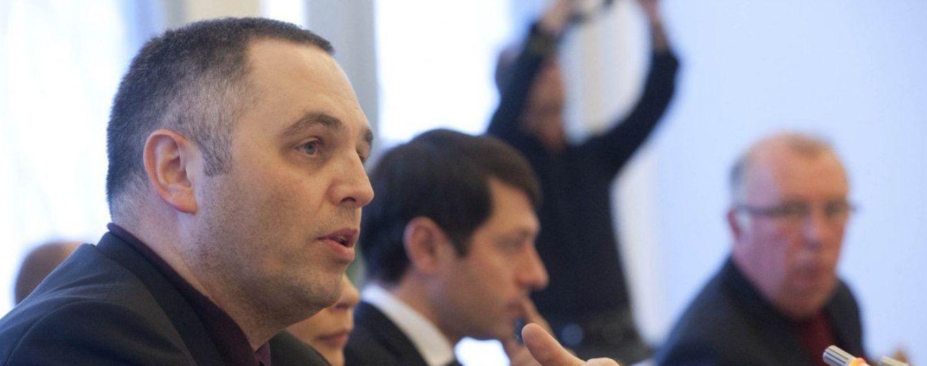 """Портнов может расплатиться адвокатской лицензией за угрозы прокурору """"в***ать в тупой собачий рот"""""""
