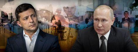 Путін vs Зеленський: що буде з Донбасом