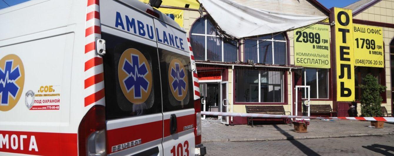 """В пожаре в """"Токио Стар"""" сумчанин потерял жену и дочь. В Одессе семья остановилась заночевать"""