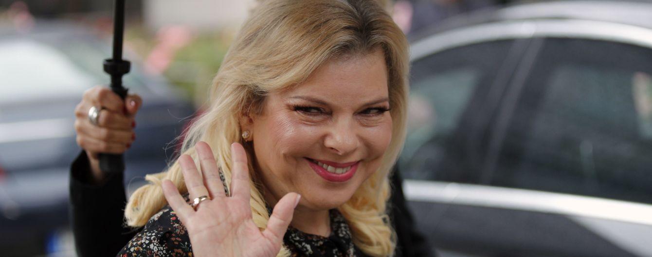 В Офісі президента прокоментували казус із дружиною Нетаньягу, яка викинула український хліб