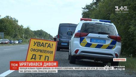 10-летний мальчик чудом спасся во время ДТП в Винницкой области
