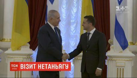 Зеленский встретился с Нетаньяху: что обсуждали и о чем договорились