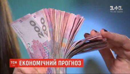 Українські та закордонні експерти обговорюють зростання українського ВВП