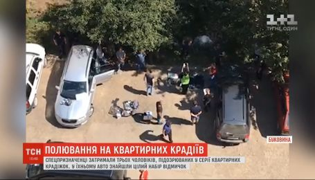 Правоохоронці у Чернівцях затримали трьох квартирних крадіїв
