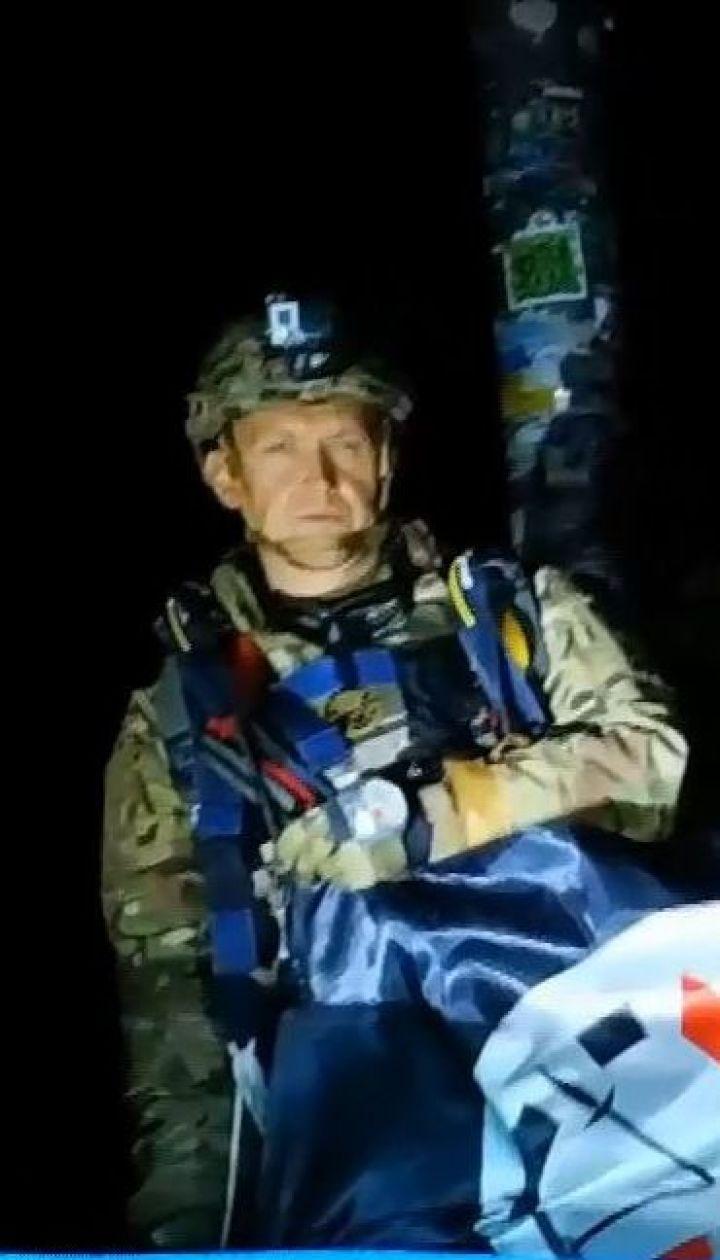 Ветерани війни здійснили нічний парашутний стрибок на Говерлу