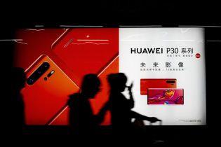 США перенесли введение санкций в отношении китайского Huawei