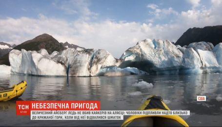 Огромный айсберг едва не убил каякеров на Аляске