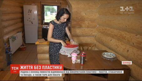 Семья из Винницы полностью отказалась от использования пластика