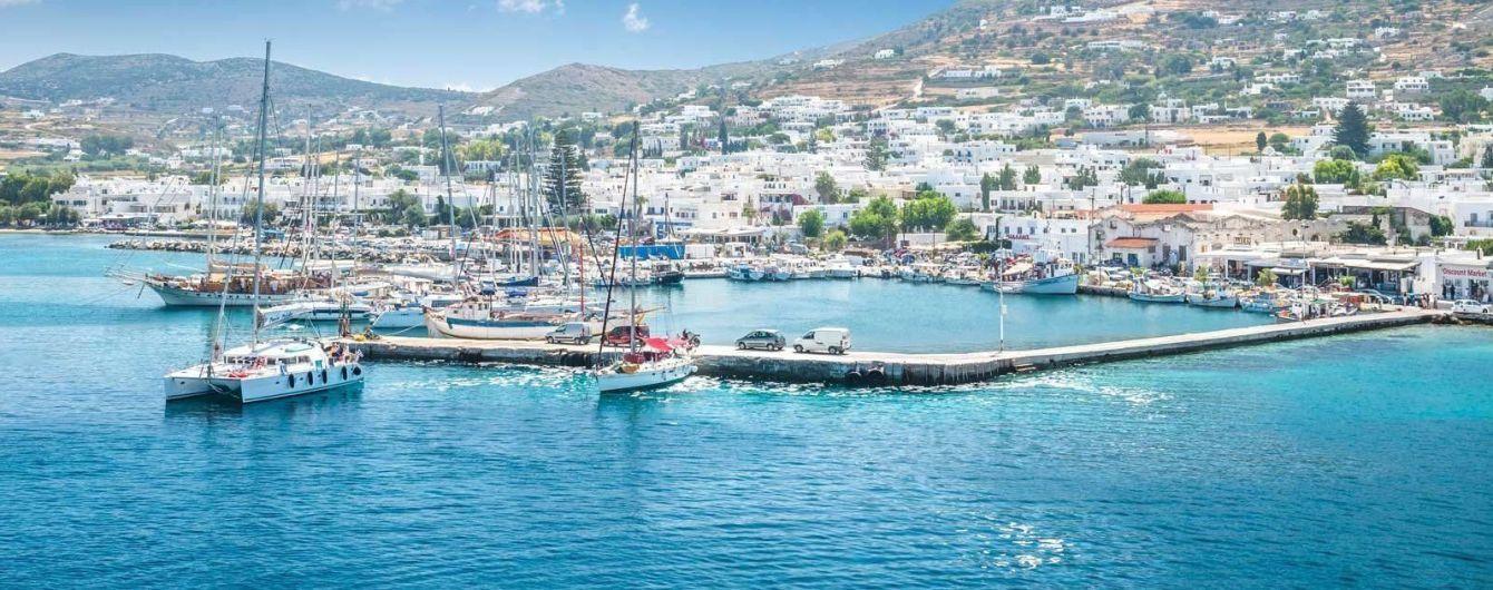 Грецький острів Парос стане унікальним островом без пластику