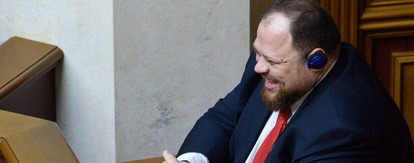 Зеленский не стал менять своего представителя в Верховной Раде