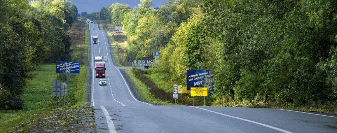 Україна переплачує за дороги удвічі більше, ніж Словаччина. Дослідження