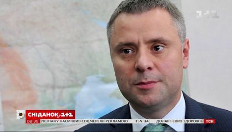 Хто такий Юрій Вітренко і чому звернув на себе увагу преси