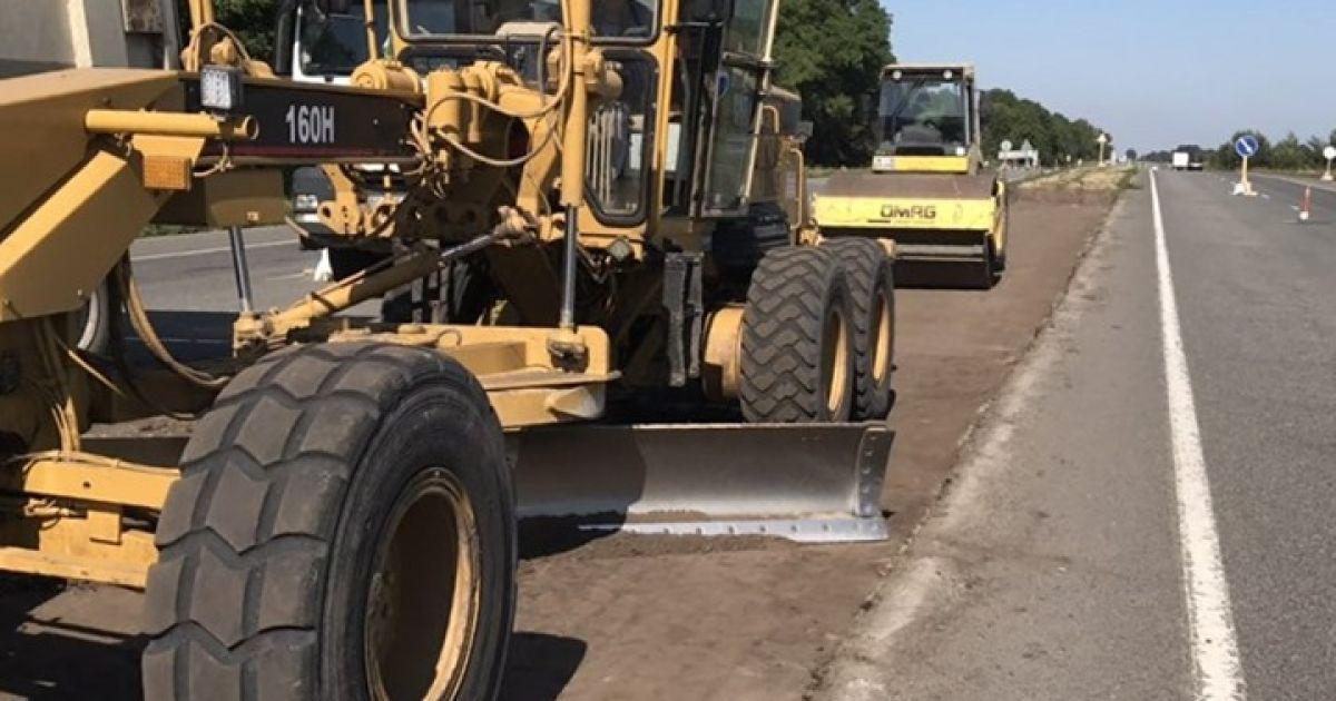 @ Служба автомобільних доріг у Полтавській області